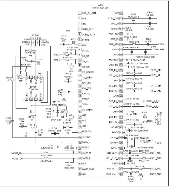 УМЗЧ - Усилитель мощности звуковой частоты.