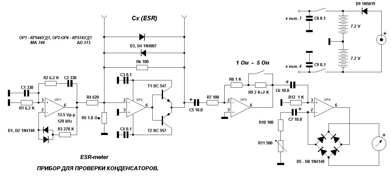 Рис.1 Принципиальная схема