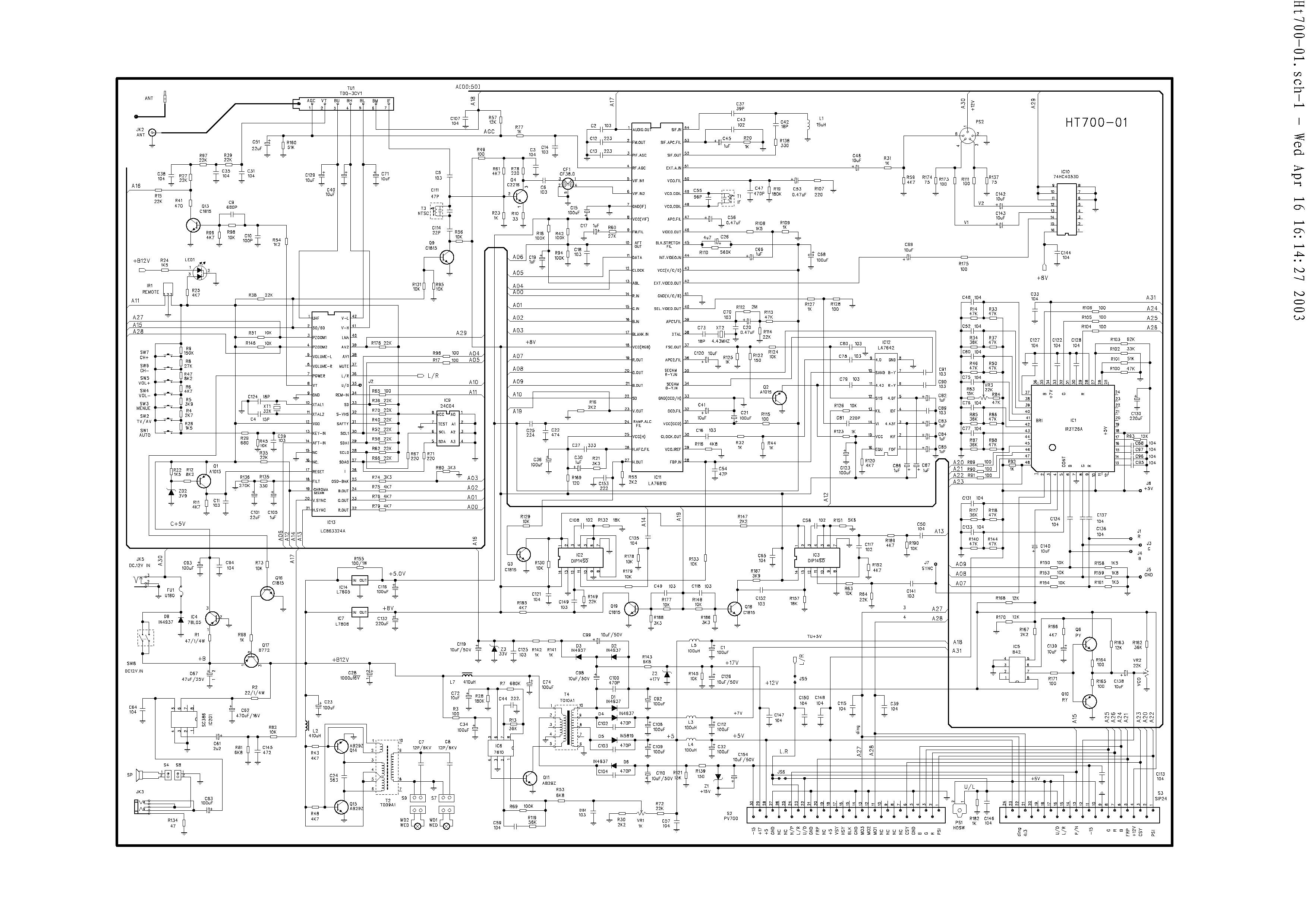 Схема телевизора opera