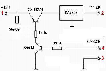 Аналог управляемого стабилизатора KA78R08 на дискретных элементах